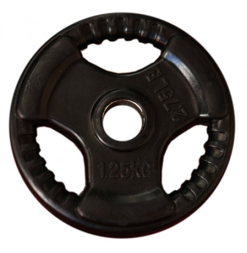 1.25kg   Rubber Coated Olympic Weights