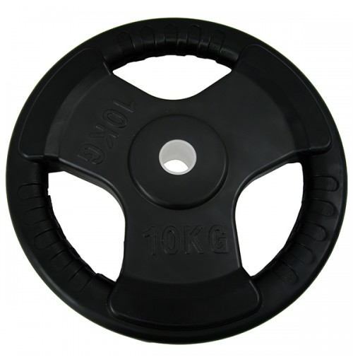 1.25kg   Rubber Coated Standard Weights